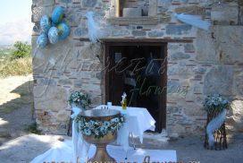 www.lykourezos-flowers.gr